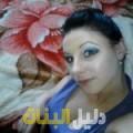 مروى من حلب دليل أرقام البنات و النساء المطلقات