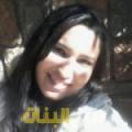 رامة من محافظة طوباس أرقام بنات للزواج