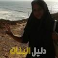 شامة من حلب أرقام بنات للزواج