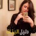 منار من القاهرة أرقام بنات للزواج