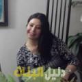 سليمة من دمشق أرقام بنات للزواج