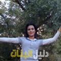 سمورة من محافظة طوباس أرقام بنات للزواج
