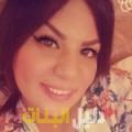 نفيسة من القاهرة أرقام بنات للزواج
