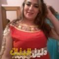 فاتنة من القاهرة أرقام بنات للزواج