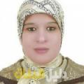 ميرال من محافظة سلفيت أرقام بنات للزواج