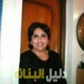 سورية من الديوانية أرقام بنات للزواج