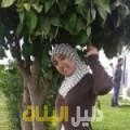حفيضة من محافظة طوباس أرقام بنات للزواج
