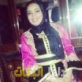 نهيلة من دمشق أرقام بنات للزواج
