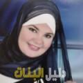 نادين من بنغازي أرقام بنات للزواج
