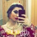 آية من محافظة طوباس أرقام بنات للزواج