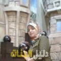 جهينة من محافظة سلفيت أرقام بنات للزواج