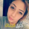 راوية من بنغازي أرقام بنات للزواج