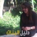 حلومة من أبو ظبي أرقام بنات للزواج