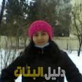 ناريمان من محافظة سلفيت أرقام بنات للزواج