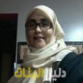 رشيدة من محافظة طوباس أرقام بنات للزواج