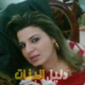 شيماء من دمشق أرقام بنات للزواج