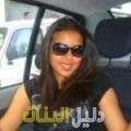 نور الهدى من قرية عالي أرقام بنات للزواج