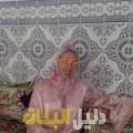 جهان من القاهرة أرقام بنات للزواج