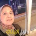 ريمة من أبو ظبي أرقام بنات للزواج