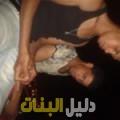 ياسمينة من حلب أرقام بنات للزواج