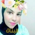 نيات من أبو ظبي أرقام بنات للزواج