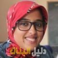 هبة من حلب دليل أرقام البنات و النساء المطلقات