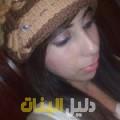 شيماء من محافظة سلفيت أرقام بنات للزواج