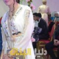 حلومة من محافظة طوباس أرقام بنات للزواج