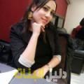 هيفاء من بنغازي أرقام بنات للزواج