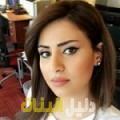 حلومة من حلب أرقام بنات للزواج