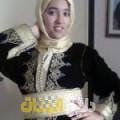 ريتاج من دمشق أرقام بنات للزواج