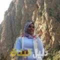 نرجس من محافظة طوباس أرقام بنات للزواج
