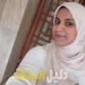 حورية من بيروت أرقام بنات للزواج