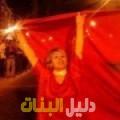 سهام من أبو ظبي دليل أرقام البنات و النساء المطلقات