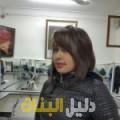 أميرة من دمشق أرقام بنات للزواج