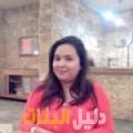 ليلى من حلب أرقام بنات للزواج