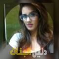 وصال من محافظة طوباس أرقام بنات للزواج
