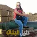 رزان من أبو ظبي دليل أرقام البنات و النساء المطلقات