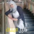 مجدولين من الدار البيضاء أرقام بنات للزواج