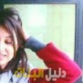 صوفي من دمشق أرقام بنات للزواج