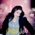 جودية من أبو ظبي أرقام بنات للزواج