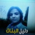 سعيدة من القاهرة دليل أرقام البنات و النساء المطلقات