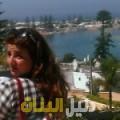 شمس من حلب أرقام بنات للزواج