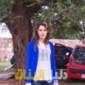 سماح من محافظة طوباس أرقام بنات للزواج