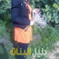 نايلة من محافظة سلفيت أرقام بنات للزواج