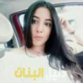 حكيمة من دمشق أرقام بنات للزواج