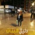 صبرين من بنغازي أرقام بنات للزواج
