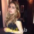 سميرة من بنغازي أرقام بنات للزواج