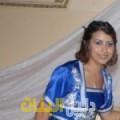 عفيفة من أبو ظبي أرقام بنات للزواج