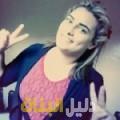 آسية من بنغازي أرقام بنات للزواج